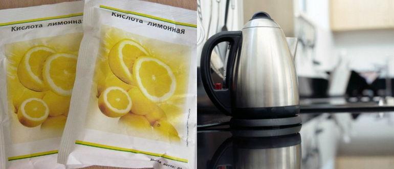 Как отмыть от накипи чайник